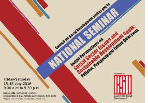 E-Invite_National Seminar _4July